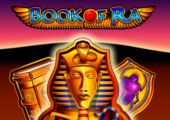 logo book of ra novomatic